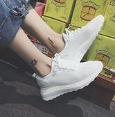 ins超火的鞋子運動鞋女新款韓版百搭女鞋厚底學生跑步鞋   新年下殺
