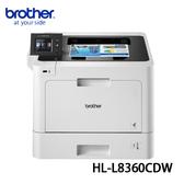 【brother】 HL-L8360CDW 無線高速商務彩色雷射機印表機【公司貨】