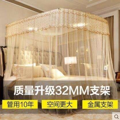 皮爾卡丹蚊帳1.5/1.8m床雙人家用伸縮U型宮廷支架三開門【F19米黃】LJ-818368