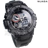 JAGA 捷卡 大錶框 潮男 休閒多功能 夜間冷光照明 運動錶 運動電子錶 AD1173-A(黑)