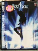 挖寶二手片-O17-132-正版DVD*音樂【莫文蔚-好巡迴演唱會】-
