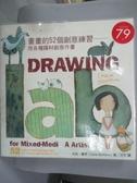 【書寶二手書T9/藝術_ZDW】畫畫的52個創意練習-用各種媒材創意作畫_卡拉.桑罕
