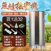 搖蜜機 全不銹鋼蜂蜜搖蜜機養蜂加厚搖糖機壓蜜機打蜜桶工具蜂旺304  mks阿薩布魯