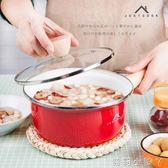琺瑯日式搪瓷奶鍋16cm單柄鍋寶寶輔食煮面鍋湯鍋電磁爐通用 NMS蘿莉小腳ㄚ