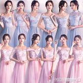 伴娘洋裝 伴娘禮服女新款韓版短灰色顯瘦中長款姐妹裙伴娘服長款晚禮服 免運