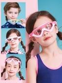 兒童泳鏡女童大框高清防水游泳眼鏡泳帽套裝小孩男童游泳裝備 朵拉朵