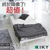 【2軟床墊】勿忘我 房東首選 雙人加大6尺 單人床墊 彈簧床墊 獨立筒床墊 KIKY