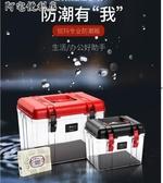 單反相機防潮箱攝影器材箱幹燥箱鏡頭除濕防霉密封大號吸濕卡 交換禮物 YJT