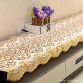 訂製歐式PVC電視櫃桌布長方形免洗防水田園桌布茶幾墊鞋櫃床頭櫃蓋布