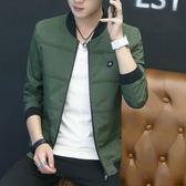 夾克外套男新款夾克男青年休閒韓版修身帥氣棒球服
