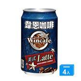 韋恩美式咖啡320ml*4【愛買】