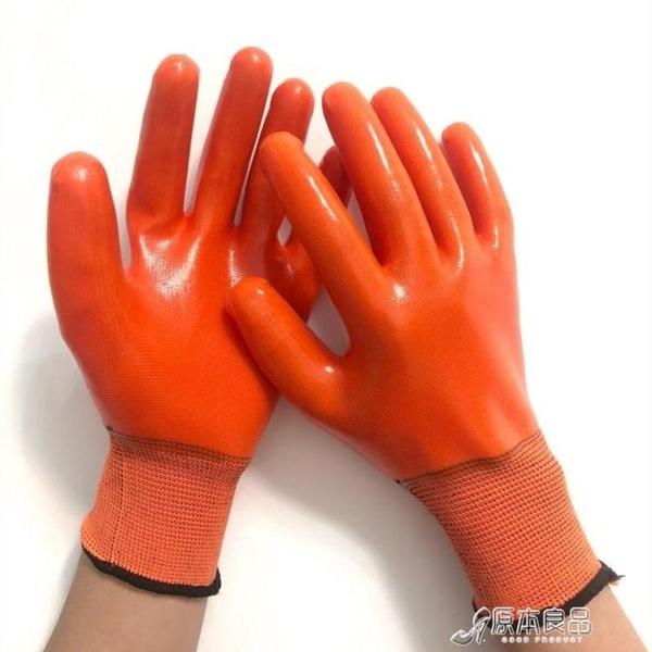 勞保手套 全膠手套浸膠勞保手套耐磨防水防油工作防護膠皮手套【快速出貨】