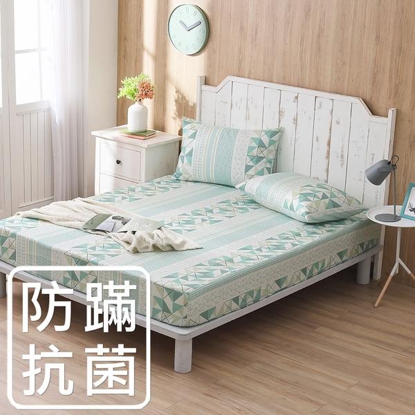 鴻宇 雙人床包組 夢時尚綠 防蟎抗菌 美國棉授權品牌 台灣製2121