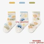 兒童襪子薄款嬰兒透氣網眼襪松口純棉【時尚好家風】