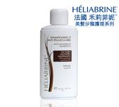 【法國 禾莉菲妮HELIABRINE】百里香洗髮精(250ml)♥舒緩頭皮,調理易出油髮質♥