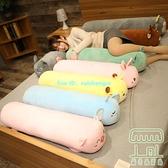 床頭靠墊枕頭抱枕睡覺床上長條枕趴【樹可雜貨鋪】