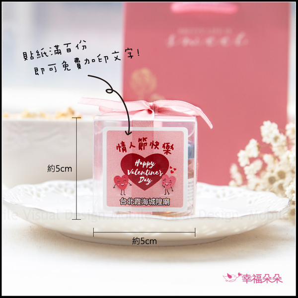 情人節禮物贈品 透明盒hero藍蓋小蜂蜜 (滿100份免費印名字) 來店禮 感謝禮 告白送禮 開幕禮