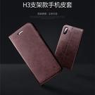 磁吸插卡翻蓋皮套三星S10+手機殼 三星S20/S10/S9/S8 Plus保護殼 SamSung S9plus保護套 Galaxy S20 Ultra手機套