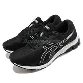 Asics 慢跑鞋 Gel-Pulse 12 黑 白 黑白 男鞋 亞瑟膠 運動鞋【ACS】 1011A844001