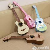 寶麗尤克里里初學者寶寶兒童迷你小吉他玩具可彈奏樂器3歲男女孩 NMS生活樂事館