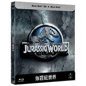 侏羅紀世界 鐵盒版 2D附3D 藍光BD 正式版 (音樂影片購)