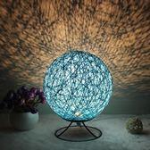 麻線藤球LED調光台燈臥室床頭燈創意夢幻插電小夜燈喂奶睡眠節能   LannaS