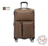 商務防水牛津布24拉桿箱萬向輪旅行箱包男女帆布超大行李箱子28寸【限時八折】