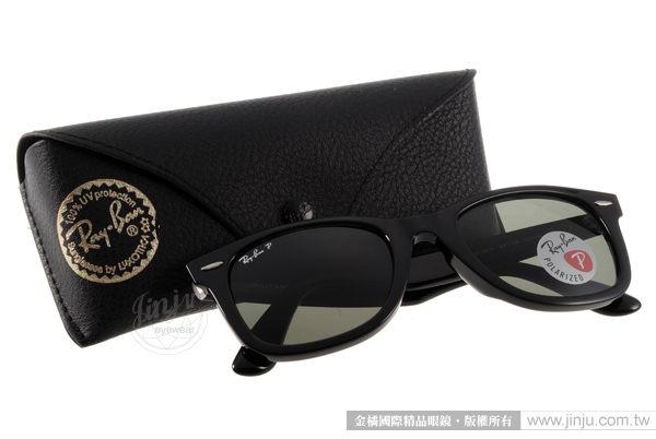 RayBan 太陽眼鏡 RB2140F 90158 -52mm (黑) 人氣經典Wayfarer 偏光款 墨鏡 # 金橘眼鏡