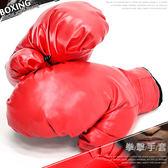 格鬥手套沙袋拳套.運動拳擊手套.拳擊沙包手套.健身自由搏擊武術散打練習泰拳體育用品哪裡買