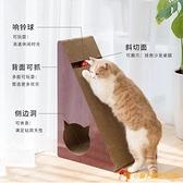 貓抓板磨爪器立式抓柱沙發保護貓爪板窩耐磨【小獅子】