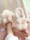 棉拖鞋女冬季家用可愛包跟居家室內保暖秋冬季毛絨厚底兒童棉鞋男 8號店