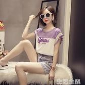 2020夏裝韓版chic短袖冰絲針織衫寬鬆顯瘦百搭圓領上衣亮片T恤女 生活主義