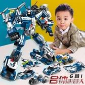 積木拼裝圖兒童變形玩具金剛機器人益智力動腦男孩子6歲模型 名購居家