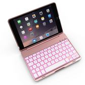 迷你蘋果平板保護套帶藍芽鍵盤超薄全包殼 享購
