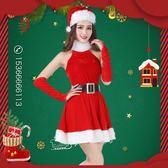 聖誕服裝女成人性感聖誕舞會紅色連衣裙夜店酒吧KTV聚會演出服裝 金曼麗莎