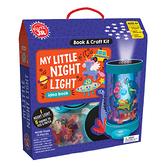 [KLUTZ] JR.My Little Night Light 我的小夜燈(小手創意/層次堆疊/空間創意)