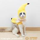 可愛貓頭套布偶用品小貓飾品貓咪狗狗頭飾搞笑變裝寵物帽子【小獅子】