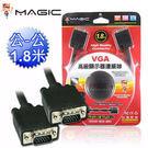 [影音相關] MAGIC 鴻象 VGA 高級顯示器延長線 螢幕線 15pin 公對公 (1.8M)