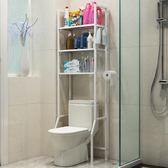 馬桶置物架馬桶落地衛生間洗手間浴室置物架收納洗衣架廁所 igo 夏洛特居家名品