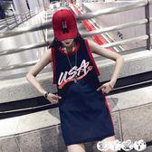 無袖T恤 背心女外穿原宿bf風運動球衣籃球服韓版寬鬆中長款無袖t恤上衣【全館9折】