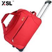 旅行袋--旅行包行李包男大容量拉桿包MJBL 端午節禮物