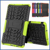 三星 Tab A 8.0 2019 P200 P205 輪胎紋 平板殼 平板套 防摔 支架 保護殼 平板保護套