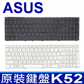 華碩 ASUS K52 全新 繁體中文 鍵盤 N90 N90S N90SC N90SV A55D N71VN N71JQ U50VG U53 U71 UL50 UL50A X52DE X52DR X52DY X52F