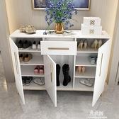鞋櫃北歐輕奢鞋櫃後現代簡約時尚小戶型烤漆不銹鋼儲物 易家樂
