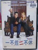 挖寶二手片-G13-002-正版DVD*電影【一不住二不休】-班史提勒*茱兒芭莉摩