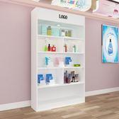 展示櫃 歐式展示櫃化妝品櫃美容展示架陳列櫃貨櫃精品架產品櫃子自由組合·夏茉生活IGO