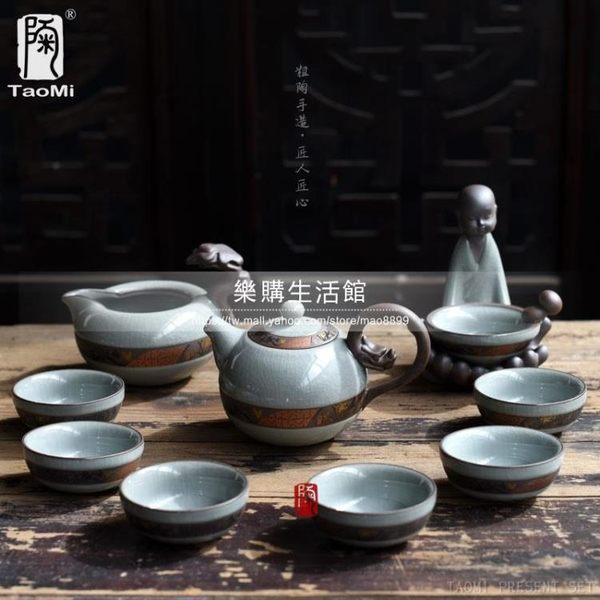 功夫茶具套裝/紫砂冰裂茶具套裝【10件套】LG-9815