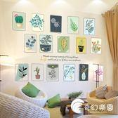 壁貼-清新文藝3d立體墻貼畫宿舍寢室客廳墻壁畫房間裝飾品貼紙自粘墻紙-奇幻樂園