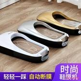 鞋套機 鞋套機家用全自動一次性鞋膜機辦公腳膜鞋模機智慧腳套覆膜機T 6色 快速出貨