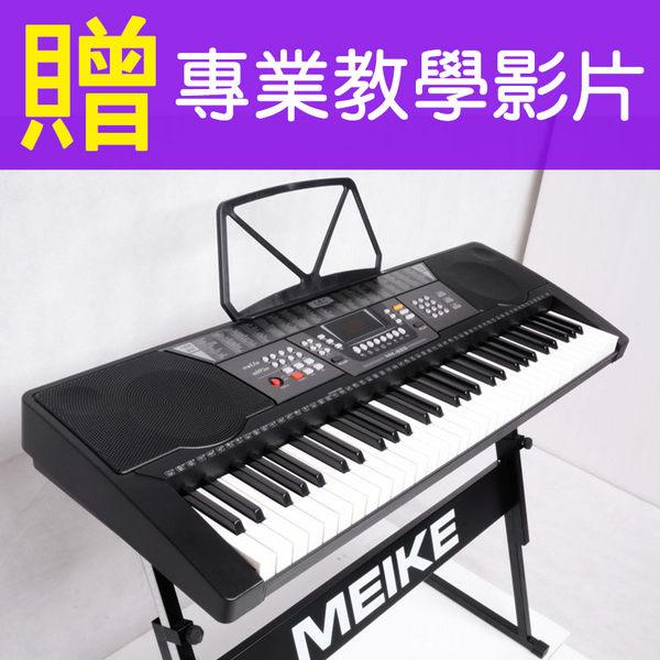 小叮噹的店 - 電子琴 61鍵 (買1送14) MK-829 多功能 教學型